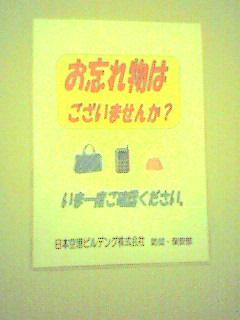 040814_1755001.jpg