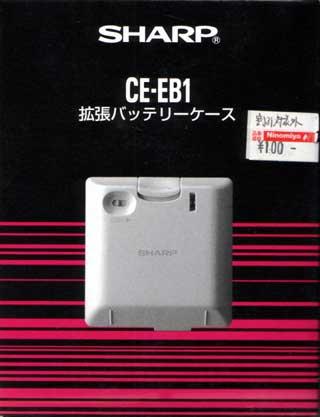 ce-eb1
