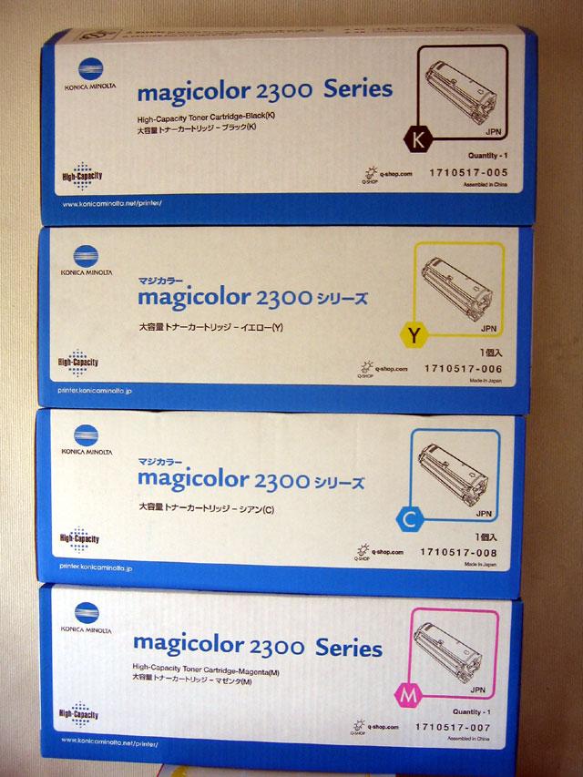 magicolor2300dltoner