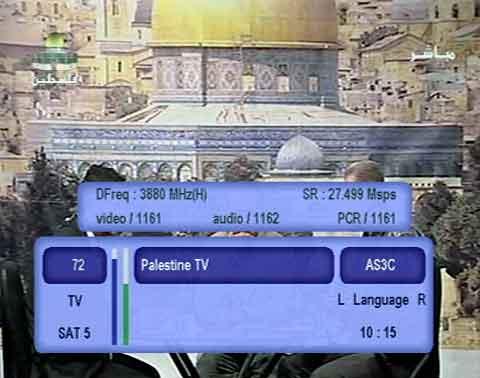palestineTV