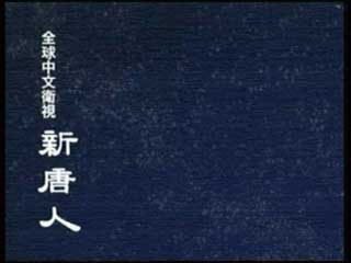 ntd1.jpg