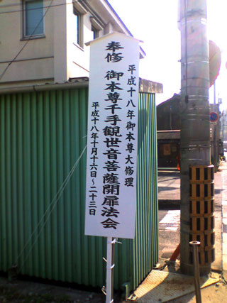 Fujitozi