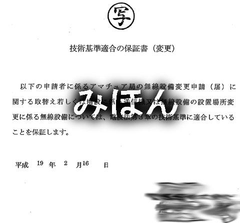 Y2_12