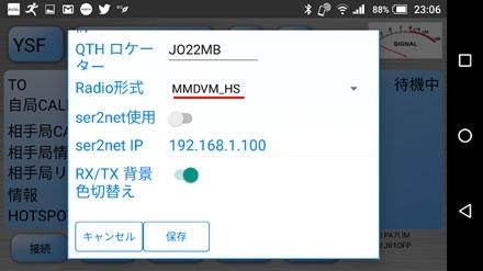P10_20200310231201
