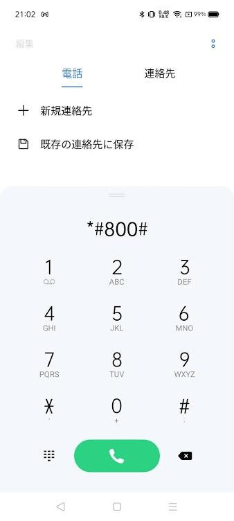 P4_20201205210901