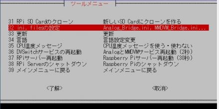 P7_20210104193501