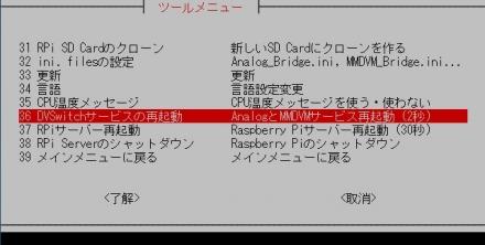 P8_20210104193801